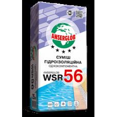 Гідроізоляційна суміш ANSERGLOB WSR 56 25кг