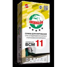 Суміш мурувальна ANSERGLOB BCM 11 25 кг