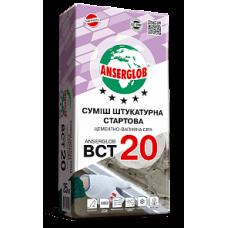 Штукатурка Старт Цементно-Вапняна Сіра ANSERGLOB BCT 20 25 кг