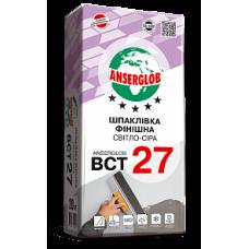 Шпаклівка Фінішна Світло - Сіра ANSERGLOB BCT 27 20 кг