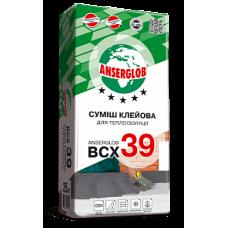 Суміш клейова для теплоізоляції ANSERGLOB ВСХ 39 25 кг