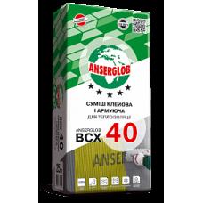Суміш клейова і армуюча ANSERGLOB ВСХ 40 25кг