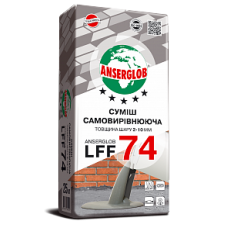 Суміш Самовирівнююча LFF 74 ANSERGLOB 25 кг