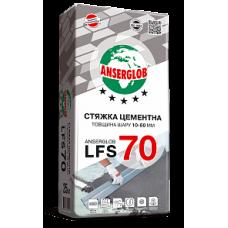 Стяжка Цементна LFS 70 ANSERGLOB 25 кг
