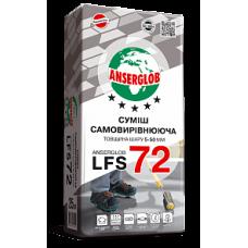 Суміш Самовирівнююча LFS 72 ANSERGLOB 25 кг