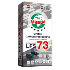 Суміш Самовирівнююча LFS 73 ANSERGLOB 23 кг