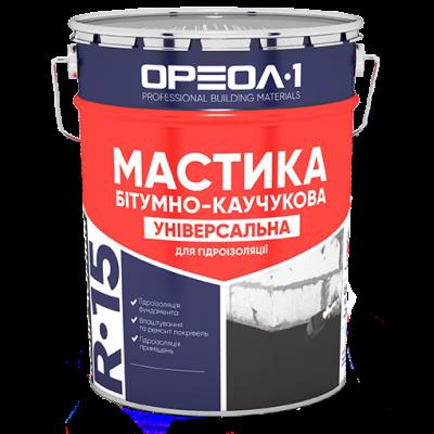 Мастика ОРЕОЛ R-15 Бітумно-Каучукова Універсальна 10 кг