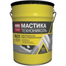 Мастика Бітумно-Каучукова ТЕХНОНІКОЛЬ ТЕХНОМАСТ №21 10 кг