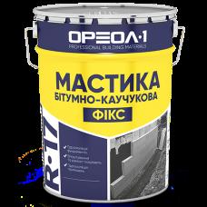 Мастика ОРЕОЛ ФІКС R-17 Бітумно-Каучукова Універсальна 12 кг