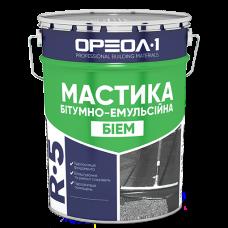 Мастика ОРЕОЛ R-5 БІЕМ Бітумна-Емульсійна 20 кг
